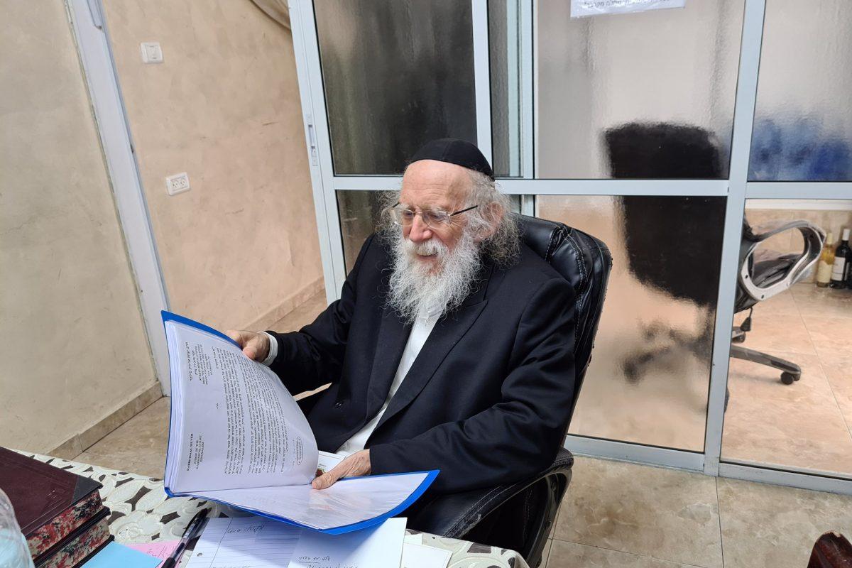 הרב גלאי בהמלצה לאחריות