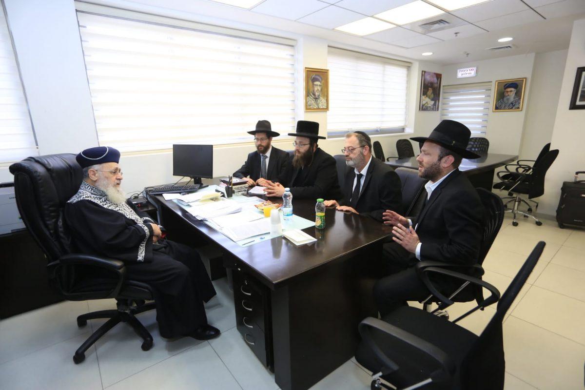 מנהלי ארגון אחריות בפגישה עם הרב יצחק יוסף