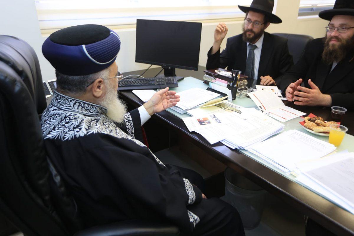 הרב יצחק יוסף מסביר למנהלי ארגון אחריות