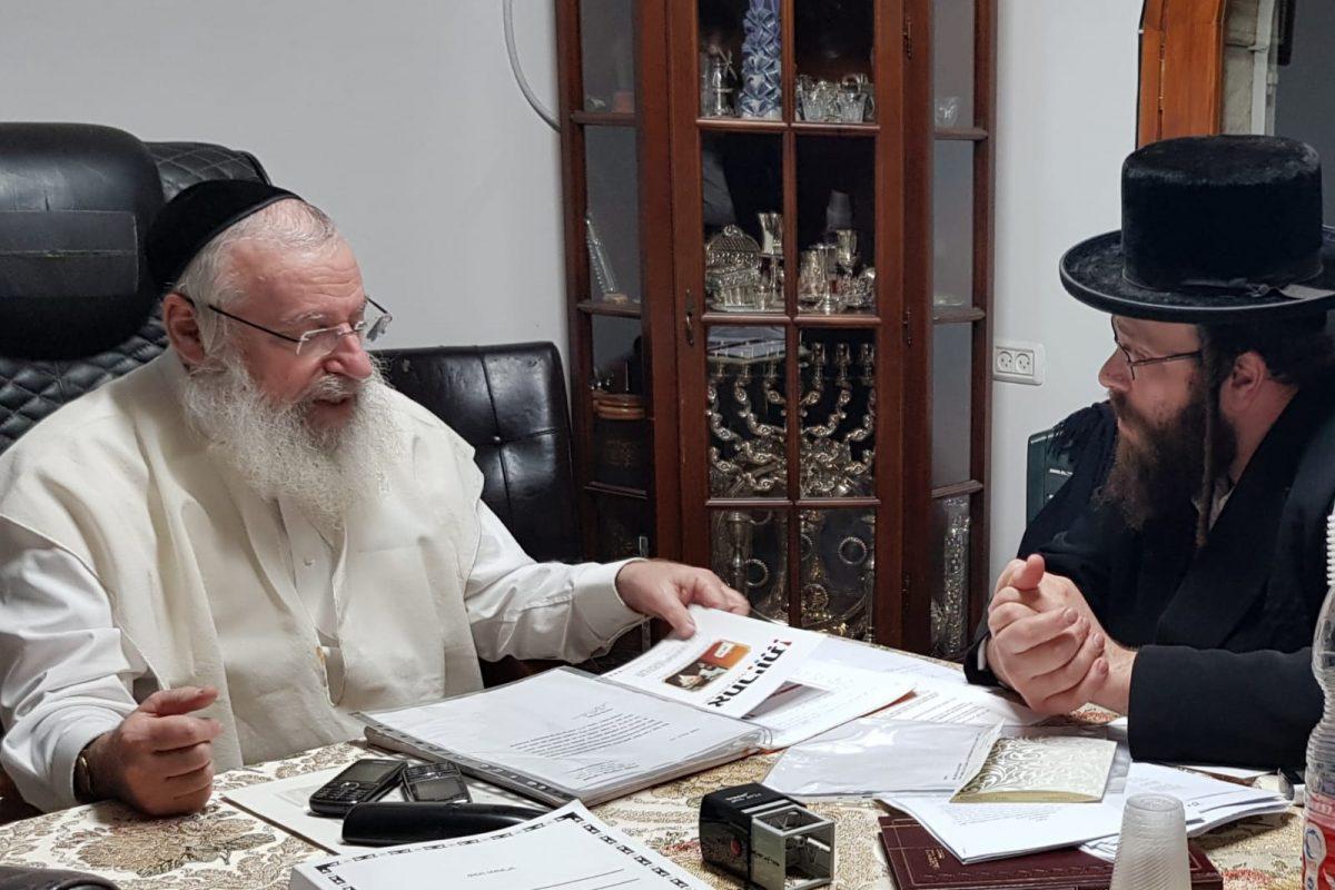 הרב אשר וויס בשיחה על אחריות עם מנהלי הארגון