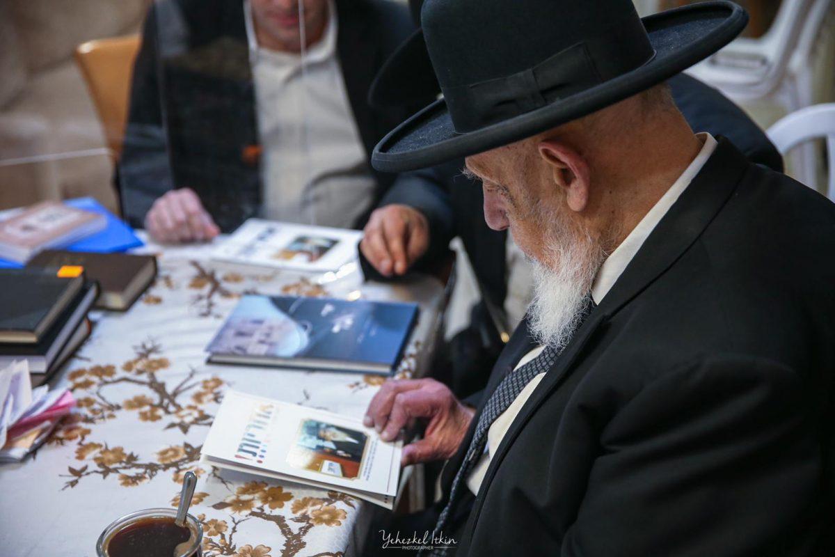 הרב שלום כהן ארגון אחריות