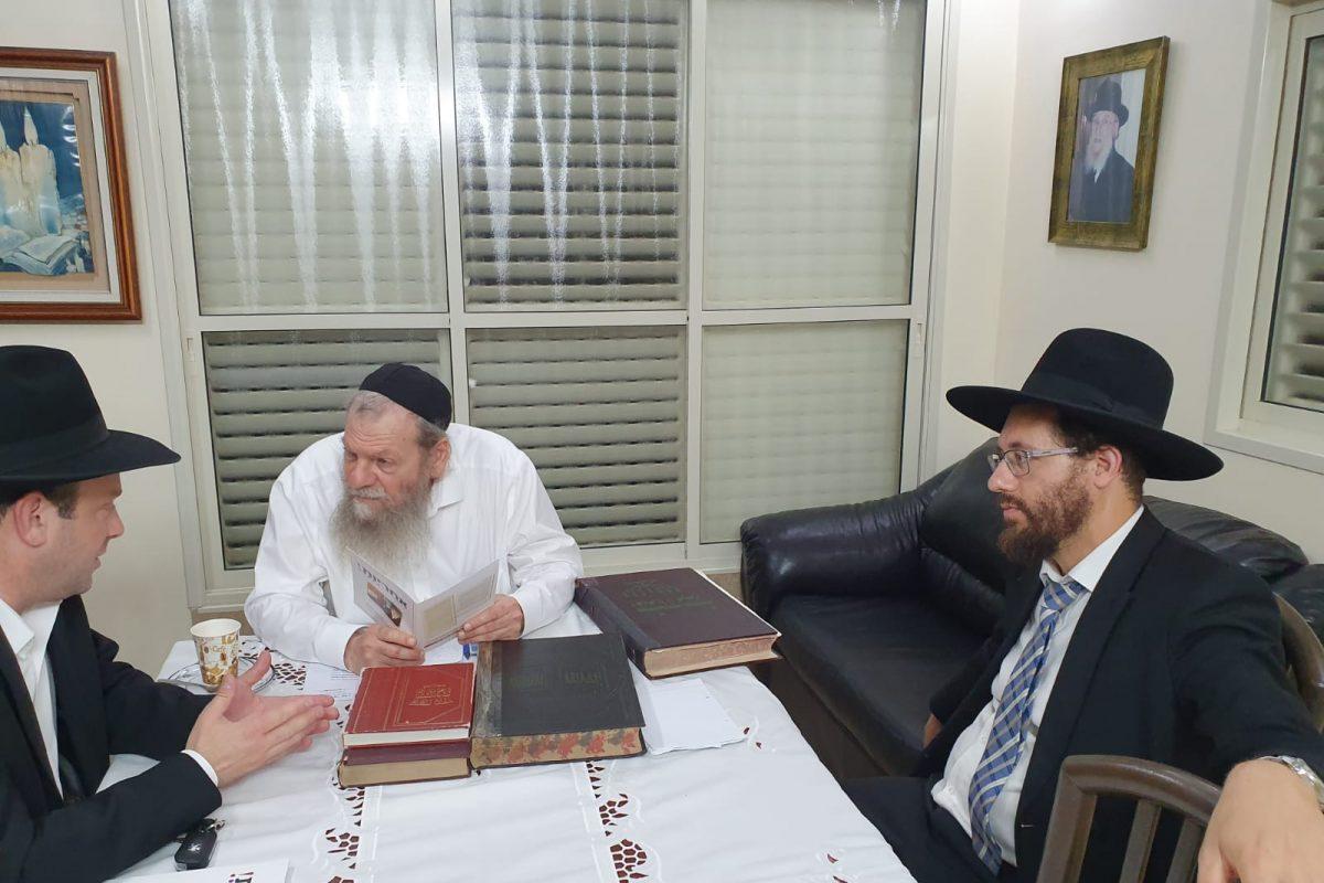 הרב אדלשטיין בארגון אחריות
